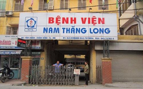Bệnh viện Nam Thăng Long được chọn là bệnh viện đầu tiên thí điểm cổ phần hoá bệnh viện công của Chính phủ.<br>