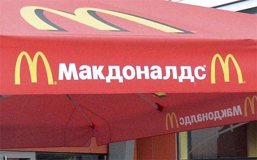 McDonald's vận hành 438 nhà hàng ở Nga và coi Nga là một trong 7 thị trường hàng đầu của hãng ngoài Mỹ và Canada - Ảnh: Reuters.<br>