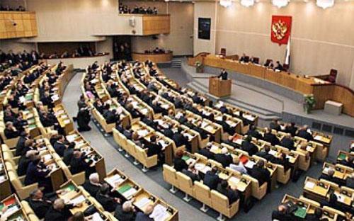 Một phiên họp của Duma Quốc gia tức Hạ viện Nga - Ảnh: RT.<br>
