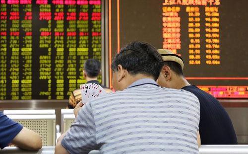 Ngân hàng Trung ương Trung Quốc công bố đã bơm lượng tiền lớn vào hệ thống tài chính - Ảnh: WSJ.