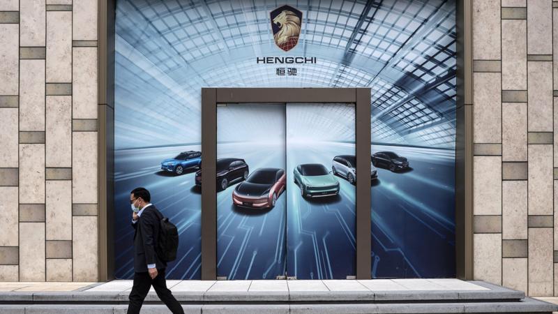 Cửa hàng trưng bày Hengchi chưa khai trương của China Evergrande ở Thượng Hải - Ảnh: Bloomberg