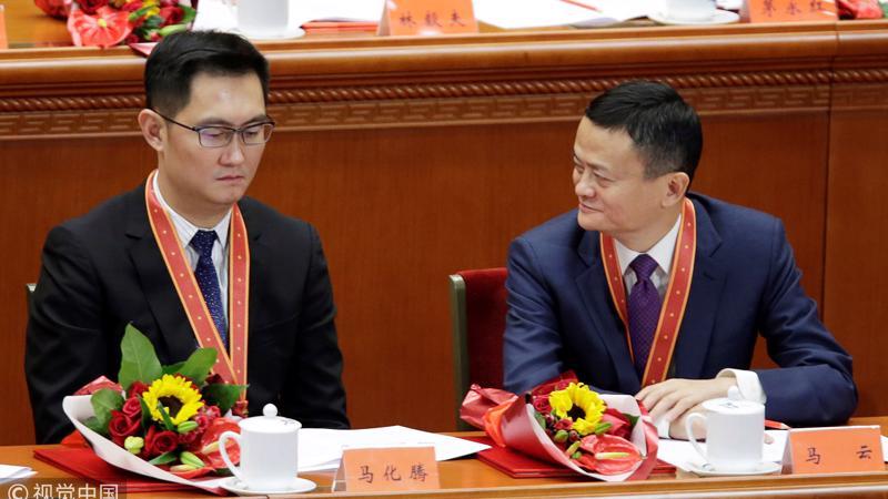 Hai tỷ phú công nghệ Trung Quốc Pony Ma (trái) và Jack Ma.