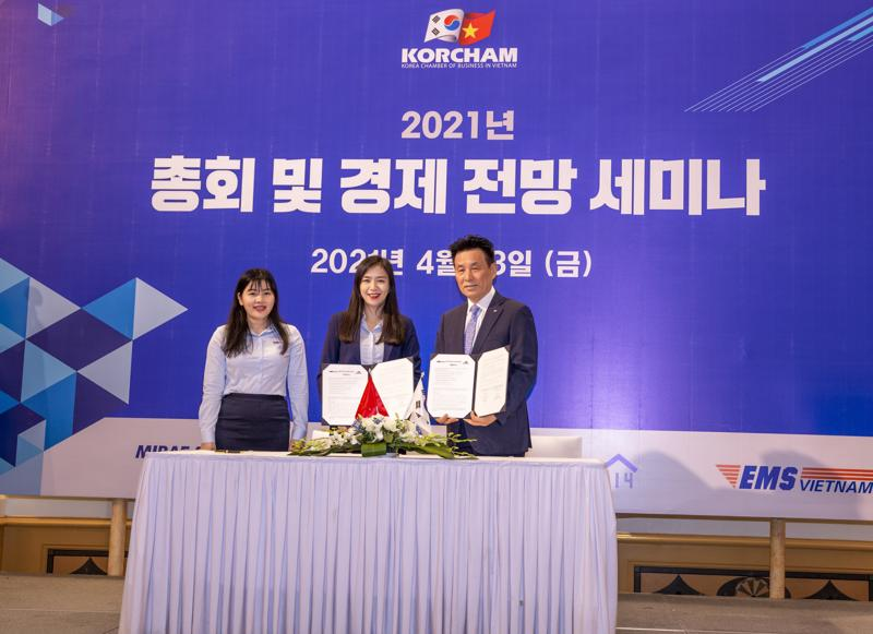Việc ký kết hợp tác có thể được xem là một điểm sáng quan trọng, một hướng đi mới trong quan hệ giữa hai nước về lĩnh vực bưu chính chuyển phát.