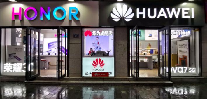 Doanh thu từ mảng kinh doanh tiêu dùng giảm của Huawei một phần là do việc bán thương hiệu thiết bị thông minh Honor vào tháng 11/2020.