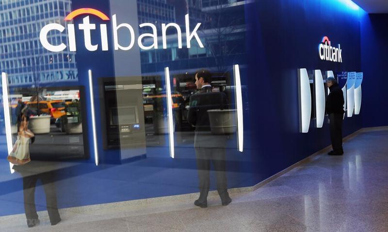Citigroup muốn rút mảng ngân hàng bán lẻ khỏi Việt Nam.