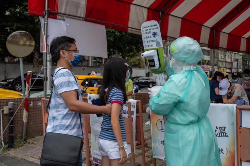Đài Loan đang siết chặt các biện pháp chống Covid - Ảnh: Bloomberg.