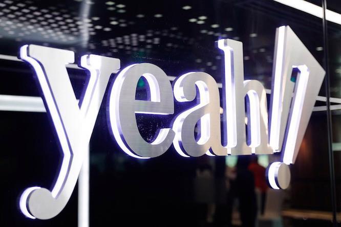Hiện, Yeah1 đang sở hữu 96,67% vốn tại CTCP Yeah1 eDigital, doanh nghiệp hoạt động trong lĩnh vực quảng cáo, sản xuất chương trình.