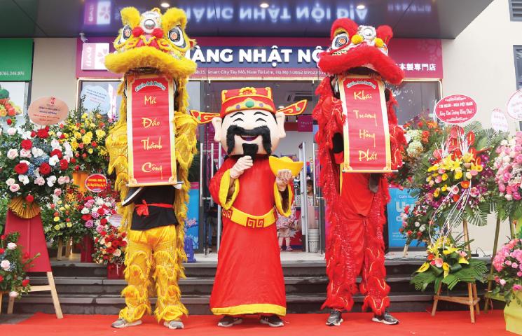 Sakuko Store nhận được sự yêu thích từ người tiêu dùng Việt. Hình ảnh chụp trước ngày 27/4/2021.