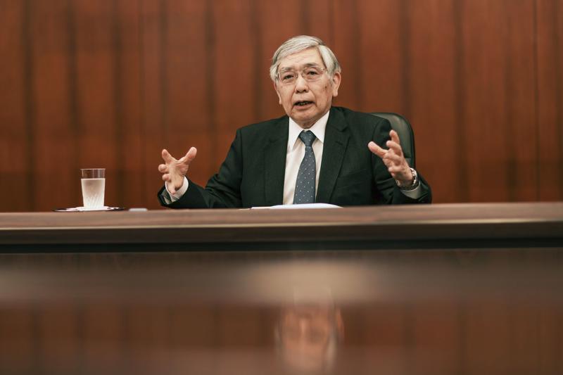 Thống đốc Ngân hàng Trung ương Nhật Bản (BOJ) Haruhiko Kuroda - Ảnh: Bloomberg.