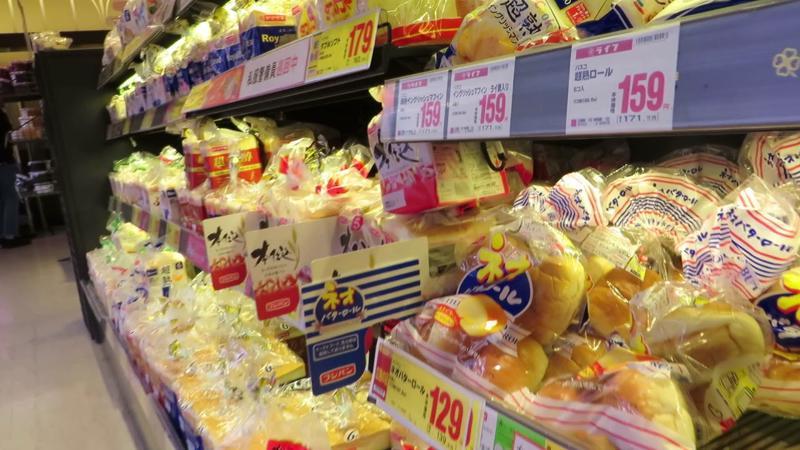 Trong một siêu thị của Life Corp. ở Nhật Bản.