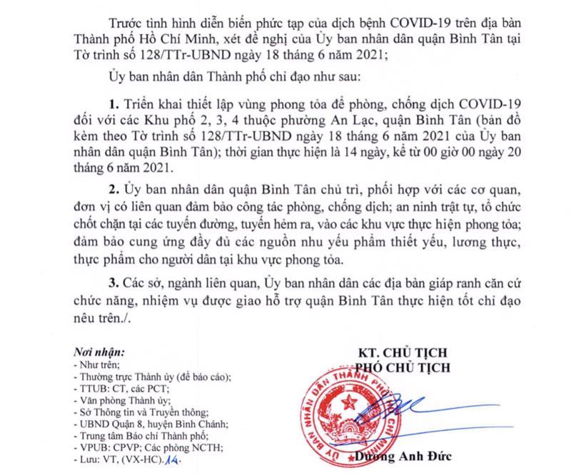 3 khu phố ở phường An Lạc, quận Bình Tân sẽ thực hiện giãn cách xã hội theo Chỉ thị 16 từ 0h ngày 20/6.