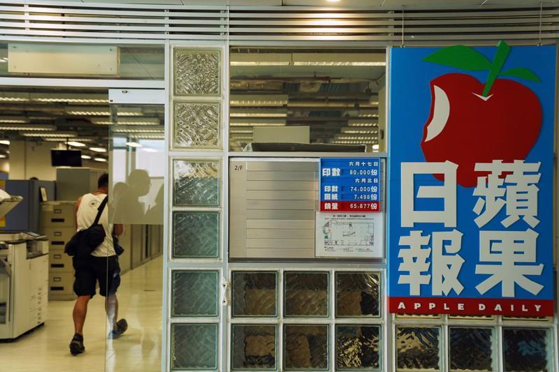 Toà soạn Apple Daily ở Hồng Kông hôm 17/6 - Ảnh: Reuters.
