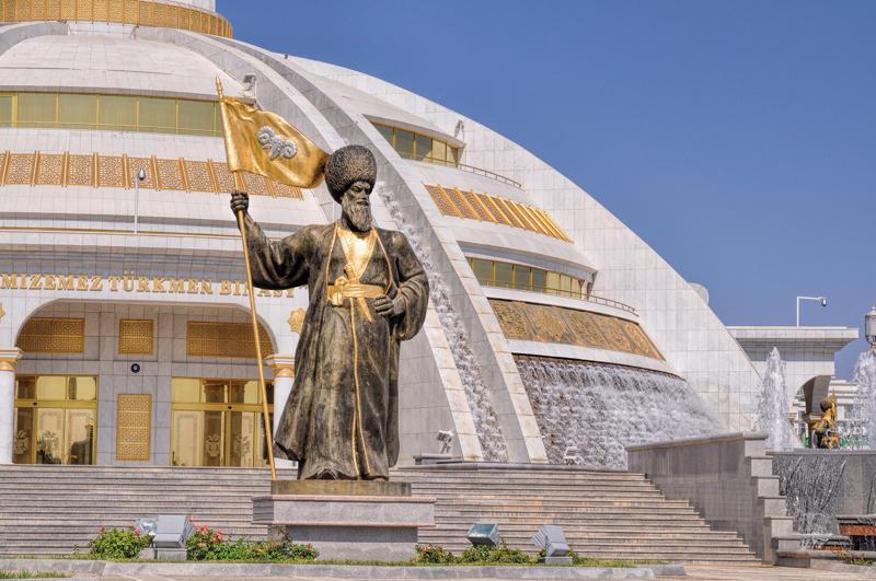 """Thành phố Ashgabat đã tăng bậc từ vị trí thứ hai trong cuộc khảo sát năm ngoái lên vị trí đầu tiên do """"tỉ lệ lạm phát cao""""."""