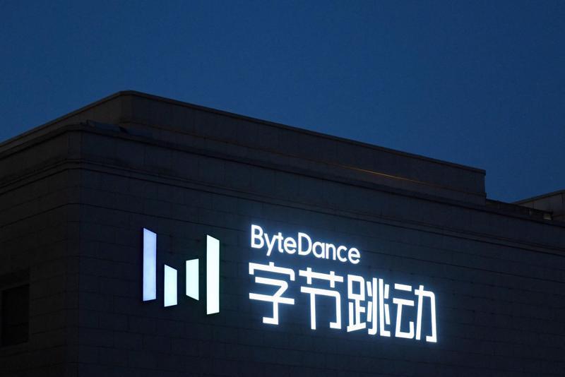ByteDance, công ty mẹ TikTok, từng cân nhắc IPO tại Mỹ hoặc Hồng Kông - Ảnh: Getty Images