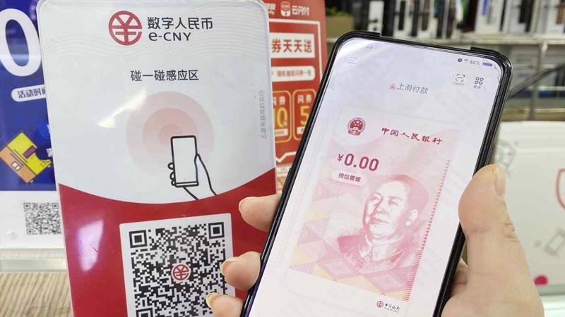 Đến nay đã có hơn 20,87 triệu ví cá nhân sử dụng Nhân dân tệ số được mở tại Trung Quốc - Ảnh: Kyodo