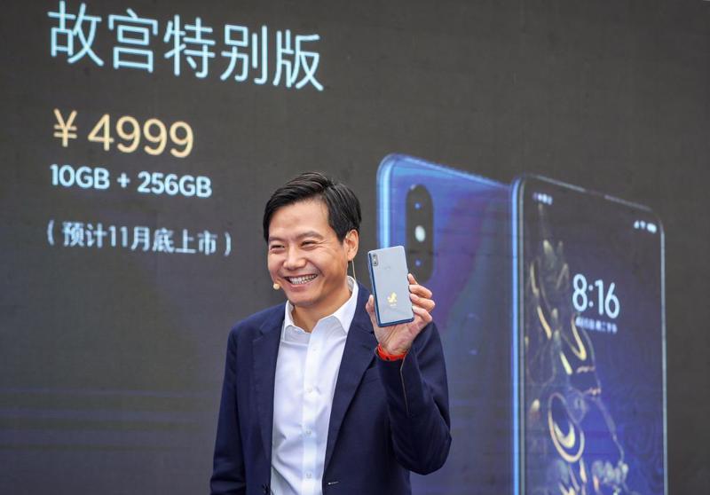 Tỷ phú Lei Jun, nhà sáng lập kiêm CEO của Xiaomi - Ảnh: Bloomberg.