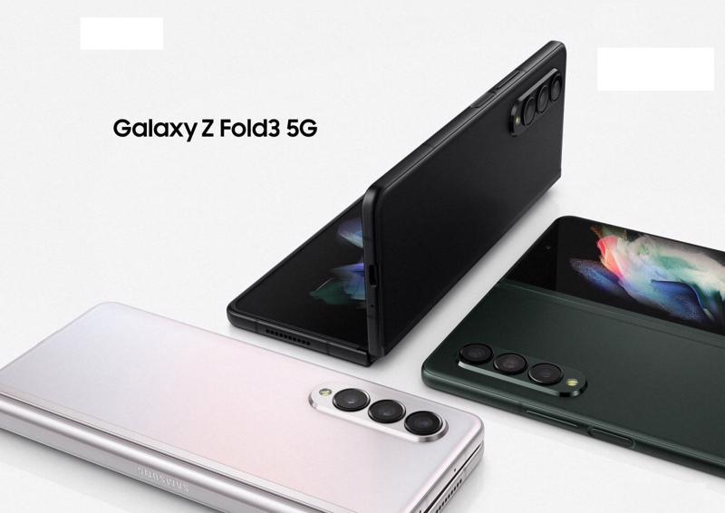 Galaxy Z Fold3 5G với 3 màu phantom xanh lá cây, đen, bạc.