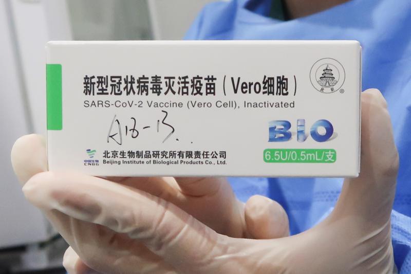 Vaccine Vero Cell của Sinpharm - Ảnh: Reuters