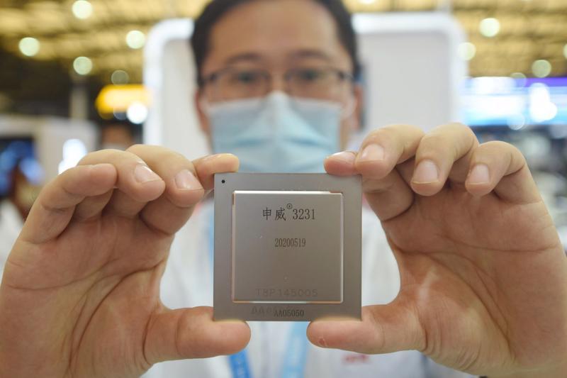 Nhà máy mới của SMIC sẽ sản xuất chip cao cấp từ 28nm trở lên - Ảnh: AP
