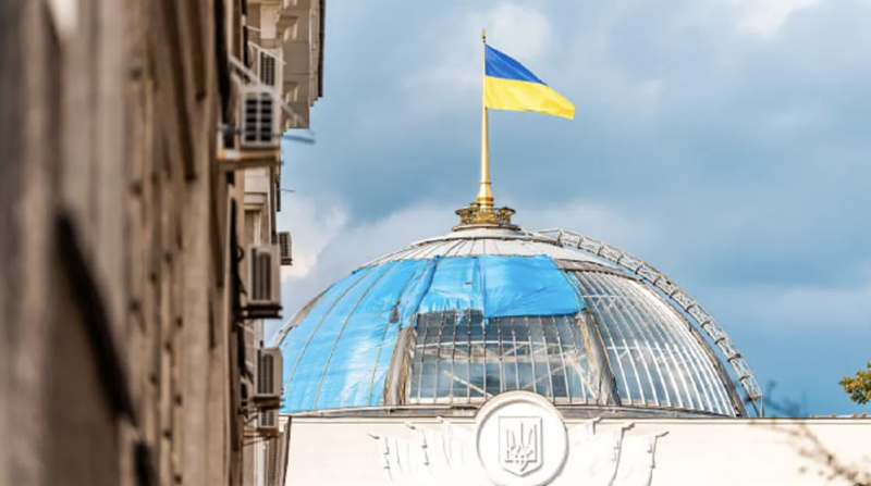 Quốc hội Ukraine đã thông qua luật tiền ảo - Ảnh: Getty Images