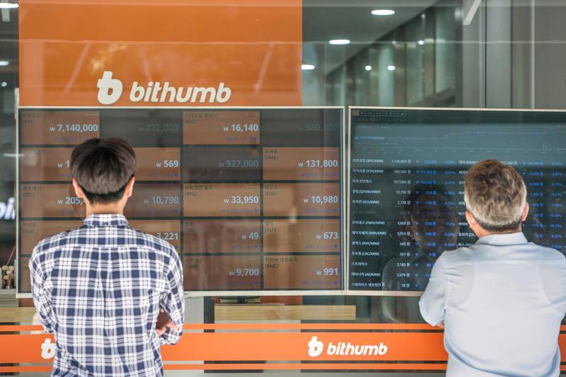 Bithumb là một trong 4 sàn tiền ảo lớn nhất tại Hàn Quốc - Ảnh: Getty Images