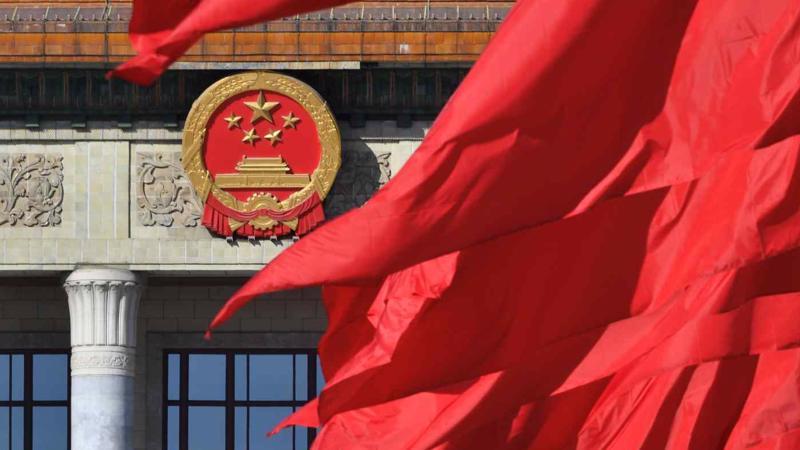 Trung Quốc nộp đơn gia nhâp CPTPP vào ngày 16/9 - Ảnh: Reuters