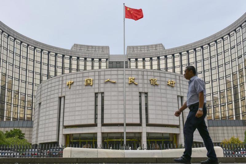 Trụ sở Ngân hàng Trung ương Trung Quốc (PBOC) ở Bắc Kinh - Ảnh: China Daily.