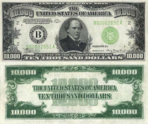 Đồng USD mệnh giá lớn nhất là bao nhiêu? 2