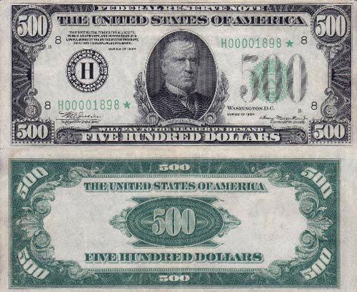 Đồng USD mệnh giá lớn nhất là bao nhiêu? 5