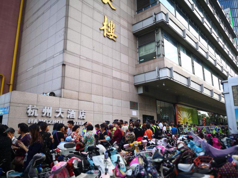 Sụp đổ cho vay ngang hàng ở Trung Quốc, nhà đầu tư mất trắng gần 120 tỷ USD - Ảnh 1.