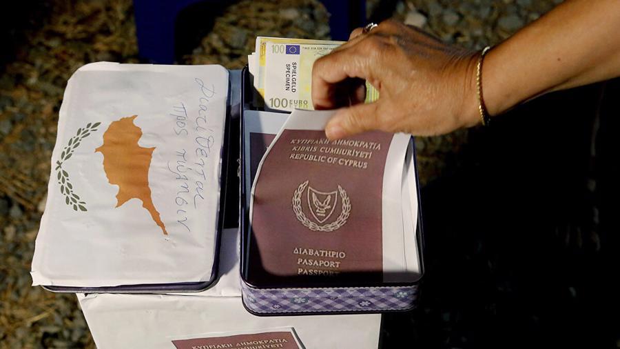 """Nhiều tỷ phú có thể bị trục xuất khỏi châu Âu vì mất """"hộ chiếu vàng"""" Cyprus - Ảnh 3."""