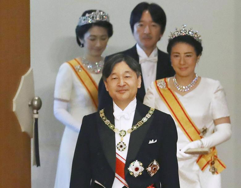 Chùm ảnh: Nước Nhật trong ngày đầu tiên thời Lệnh Hòa - Ảnh 3.