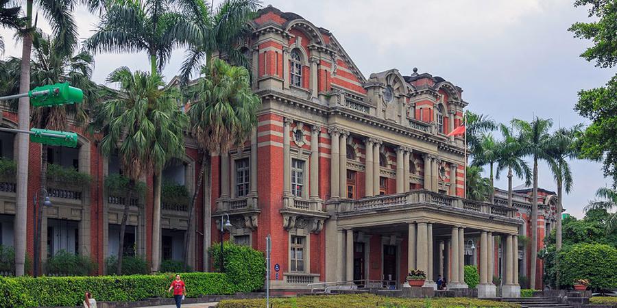10 trường đại học sản sinh nhiều người siêu giàu nhất châu Á-Thái Bình Dương - Ảnh 3.