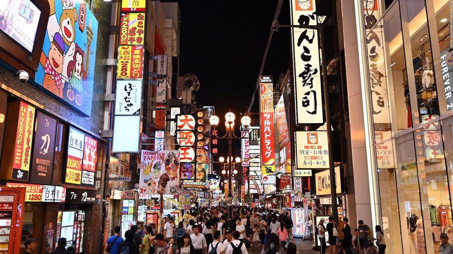4 Osaka, Japan