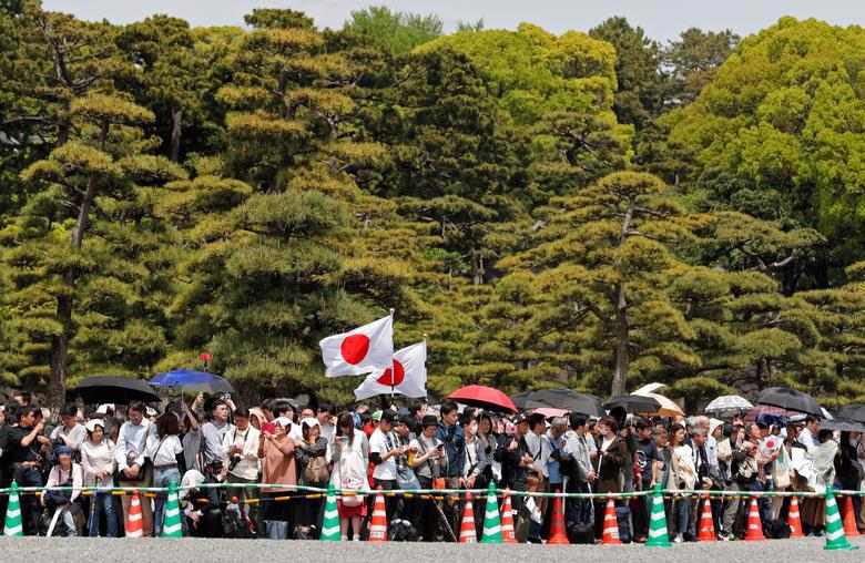 Chùm ảnh: Nước Nhật trong ngày đầu tiên thời Lệnh Hòa - Ảnh 7.