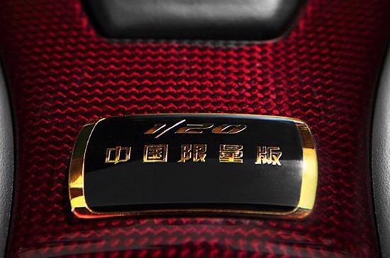 """Sức hút siêu xe Ferrari 458 Italia phiên bản """"Rồng"""" - Ảnh 7"""