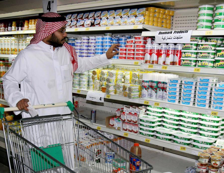 12 điều ít biết về nền kinh tế của Saudi Arabia - Ảnh 9.