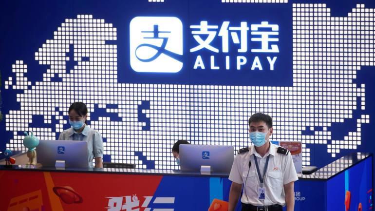 Những câu hỏi lớn về tương lai Ant Group, Samsung, Huawei năm 2021 - Ảnh 1.