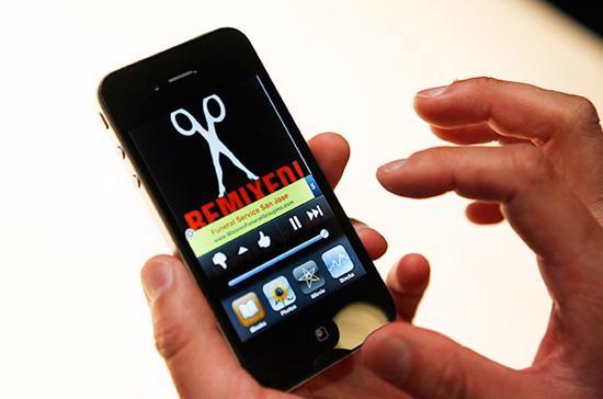 Trải nghiệm thực sự iPhone 4 - Ảnh 6