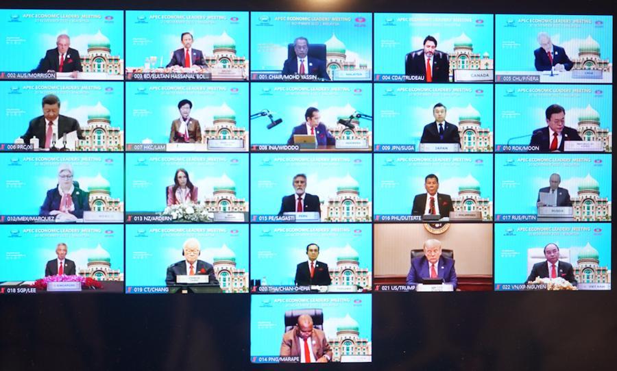 Chính thức khai mạc Hội nghị các lãnh đạo kinh tế APEC lần thứ 27 - Ảnh 1.