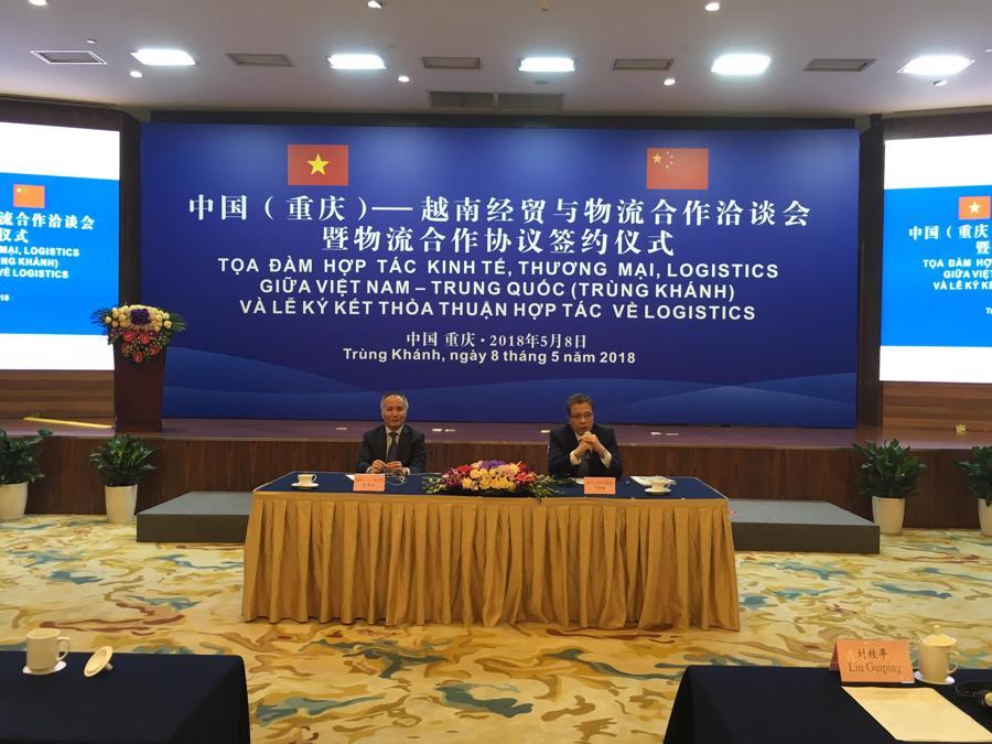 Trùng Khánh khai thông tuyến vận tải nối Việt Nam, cơ hội đẩy mạnh ngành logistics - Ảnh 1.