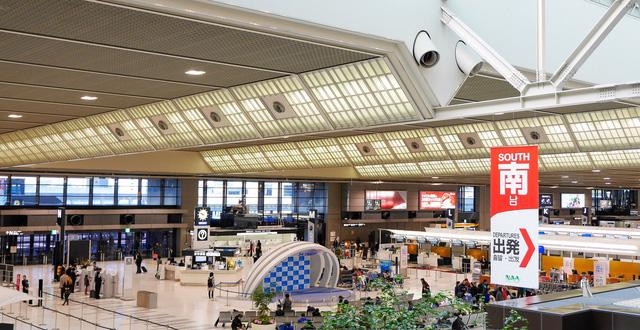 Top 5 sân bay có tour transit miễn phí hấp dẫn nhất - Ảnh 2.