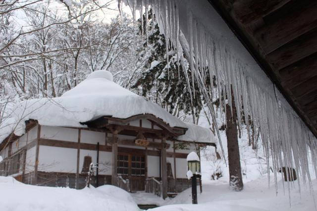 Aomori – thiên đường tuyết của Nhật Bản - Ảnh 5.