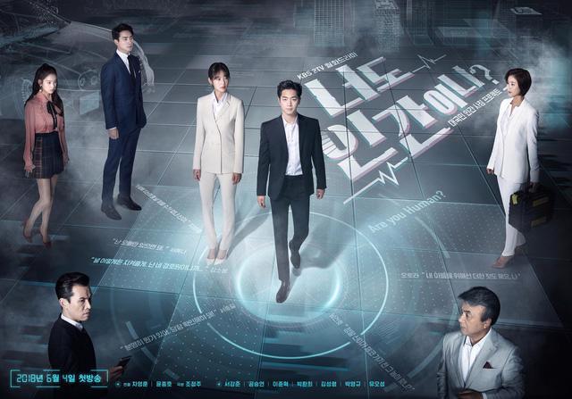Những phim Hàn đang và sắp chiếu đáng để đón xem nhất - Ảnh 3.