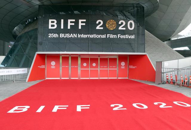 Liên hoan phim quốc tế Busan đã khai mạc - Ảnh 1.