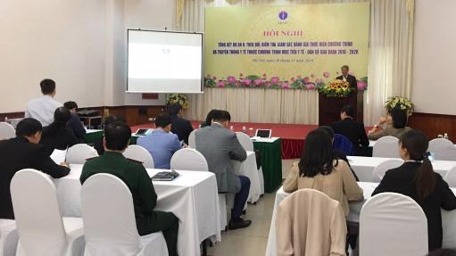Bộ Y tế tổ chức Hội nghị Tổng kết dự án 8 - Ảnh 1.