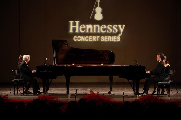 Chương trình Hòa nhạc Hennessy lần thứ 19 - Ảnh 1