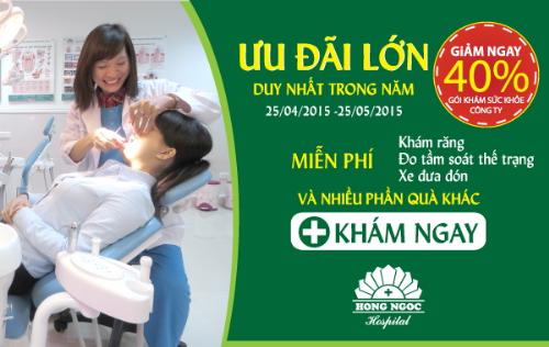 Bệnh viện Hồng Ngọc ưu đãi 40% gói khám sức khỏe công ty - Ảnh 3
