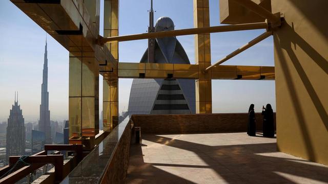 Tham quan khách sạn chọc trời tại Dubai - Ảnh 6.