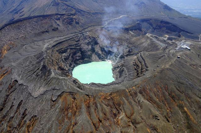 6 núi lửa nổi tiếng nhất tại Nhật Bản - Ảnh 3.